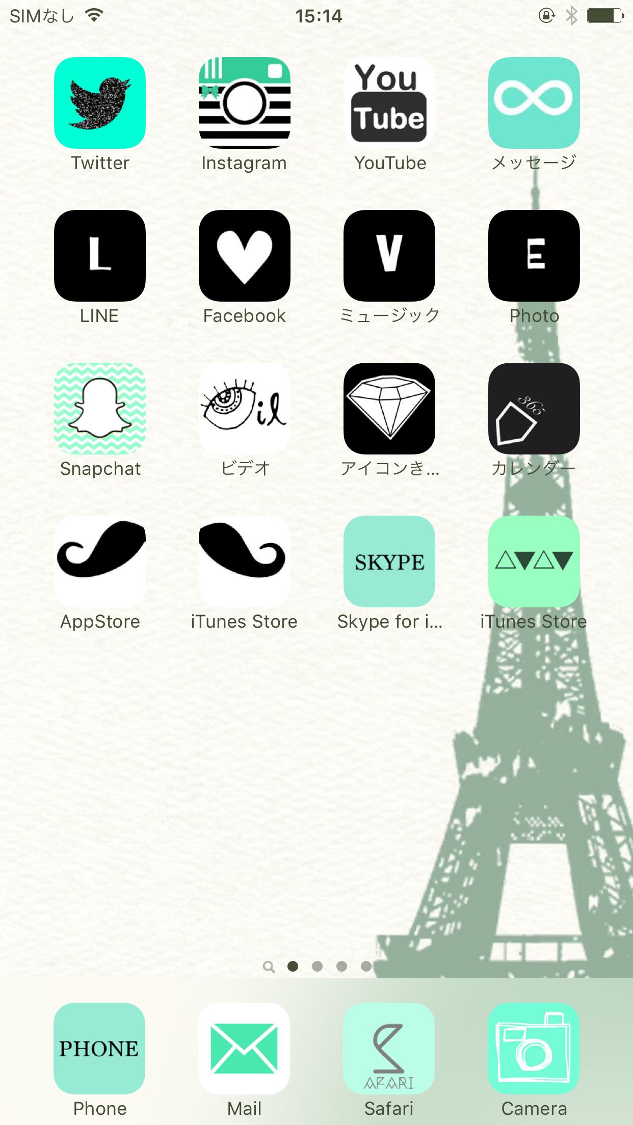 iphoneホーム画面を超オシャレに! 無料でかわいいカスタム術 -appliv