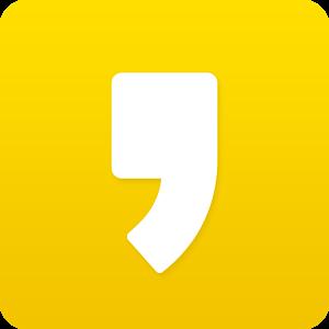 カカオストーリー:すきな人とタイムラインを共有する無料アプリ