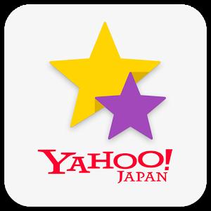 Yahoo!占い:無料の恋愛相性・心理テスト・星座・タロット